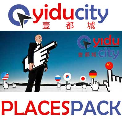 Yiducity Location Pack