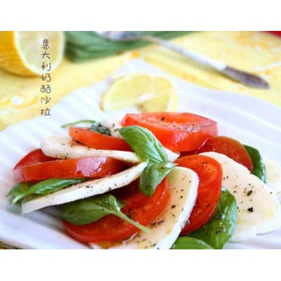 Italian cheese salad